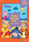 Flair Disney Winnie The Pooh Jigsaw Book