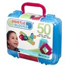 Basic Builder Bristle Blocks Case 50pcs