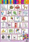 Play Break Early Years Wallchart Pack