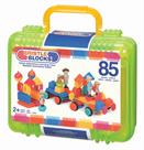 Bristle Blocks Case Safari 85pcs